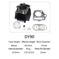 Buy cheap Dayang Motor Boron Cast Iron Cylinder Kit 90cc Displacement Motor Rebuild Kit from wholesalers