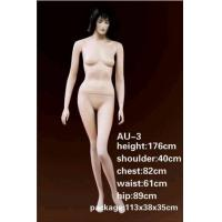 Buy cheap Female Mannequins from wholesalers