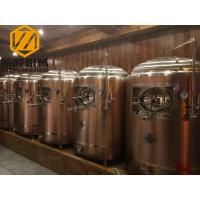Buy cheap PLC Control Beer Production Line Auto 1500KL Steam Heating Stainless Steel Material from wholesalers