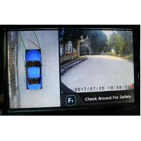 Buy cheap HD 3D 360 Around View Monitoring, Multi-Mode View Angle for Cameras, Eliminating Blind Spots product