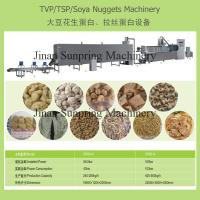 Buy cheap Textured Vegetarian Protein Soya Nuggets Making machine from wholesalers