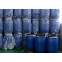 Buy cheap Liquid / Powder ACH Aluminum Chloro Hydrate For Water Treatment Flocculating from wholesalers