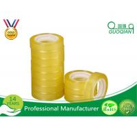 Buy cheap BOPP Acrylic Transparent Fragile Packing Tape , Custom Packaging Tape Light Weight from wholesalers