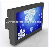 Buy cheap Large Wall Mount Outdoor Digital Signage Outdoor Advertising Player High Brightness from wholesalers