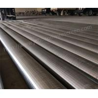 Buy cheap Stainless Steel 316 L Johnson Well Screen Used In Saudi Arabia Project from wholesalers