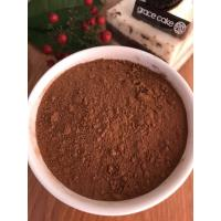 100% Natural Extract Extra Dark Cocoa Powder 2 Years Shelf Life , No Foreign Odors