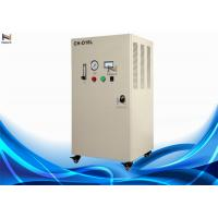 Buy cheap 10 L / min - 40 L / min Industrial Oxygen Generator Concentrator For Aquaculture / Hospital from wholesalers
