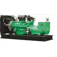 Buy cheap Automatic 1620KW Small Diesel Generator Direct Injection With Double Air Cleaner from wholesalers