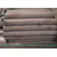 Buy cheap Duplex ASTM AISI A312 A213 Pickling Seamless Stainless Steel Tube Cold Drawn for Heat Exchanger from wholesalers