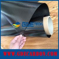 Buy cheap carbon fiber leather 3k from wholesalers