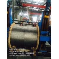 Buy cheap ASTM B232 BS 215 Aluminum Cable ACSR Conductor / Overhead Line Conductor from wholesalers