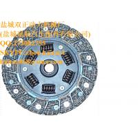 Buy cheap Clutch disc 22400-84320 for SUZUKI product