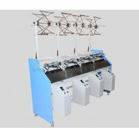 Buy cheap cone winding machine-GV-800 hank to cone winding machine from wholesalers