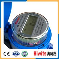 Buy cheap Non-magnetic High Accuracy Class B Mbus RS485 Remote Reading Digital Water Meter from wholesalers
