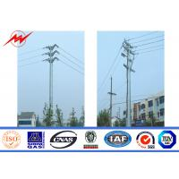 Buy cheap 45 FT 2 Sections 220 KV Electric Steel Power Pole With Galvanization / Bitumen from wholesalers