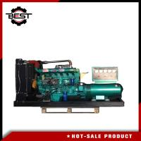 Buy cheap 100KW  / 125KVA Water Cooled Diesel Generator , 3 Phase Diesel Generator from wholesalers