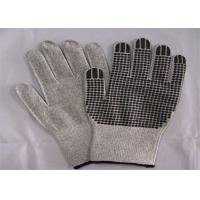 Buy cheap Black Nitrile Dots Cut Resistant Gloves XS - XXL Sizes Environmental Friendlly from wholesalers