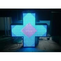 Buy cheap Double-Sided Green Information 20mm Pharmacy LED Signs Outdoor For Advertisement from wholesalers