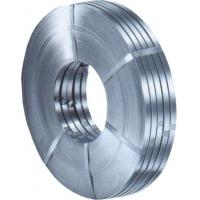 Buy cheap Galvanized (sliver)steel strips from wholesalers