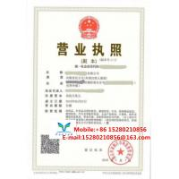 Buy cheap Open your Company in China from wholesalers