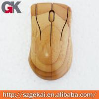 Buy cheap latest bamboo computer mouse from wholesalers