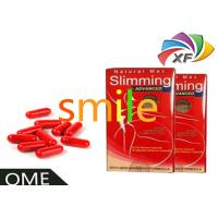 Buy cheap Original Plant Extract Natural Slimming Capsule Fast And Safe No Rebound from wholesalers