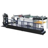 Buy cheap PHJD Full Automatic Computer Control Cross Cutting Machine from wholesalers