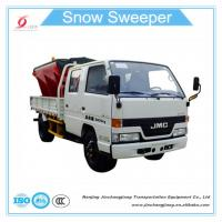 2017 China snow removal machine snow plow vehicle plough equipment for truck with salt spreader best selling
