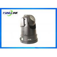 Buy cheap Network IP 4G PTZ Camera Support WiFi GPS PTZ Remote Mobile PC Video Monitoring product