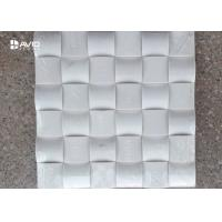 Buy cheap Yugoslavia White Marble Mosaic Tile For Wall / Floor Decoration 36 Pcs Sheet from wholesalers