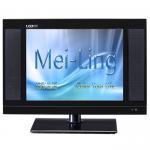 Buy cheap LCD/LED TV supplier 12V DC Energy Saving 2 Rear AV Input LED Backlight LCD TV with OEM from wholesalers
