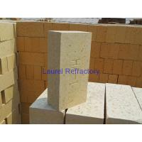 Buy cheap Steel Furnaces High Alumina Brick Low Iron Content HA75 HA80 from wholesalers