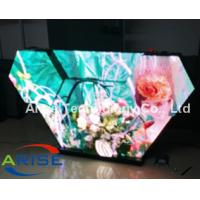 Buy cheap Creative LED Displays Led Stage Screen-DJ screen/LED DJ booths/ Night Owl-P5-2.25 from wholesalers