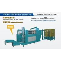 Buy cheap pocket spring machine from wholesalers