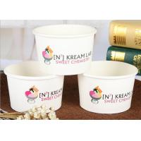 Buy cheap 16oz Disposable Paper Ice Cream Cups With Lids Recyclable Logo Printed from wholesalers