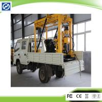 Buy cheap Special Recommand Hydraulic Truck Mounted Drilling Rig for Sale from wholesalers
