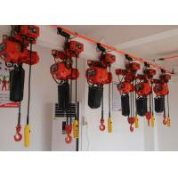 Buy cheap Electric Chain Hoist With Low Headroom / Heavy Duty Performance For Lifting And Handling from wholesalers