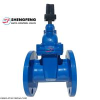 Buy cheap DIN3352 F4 Ductile iron PN16 GGG50 reselient seated water sluice square nut DN50 gate valve from wholesalers