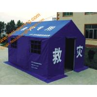 Buy cheap Multifunction Emergency Refugee Waterproof  Tents for  Disaster Relief from wholesalers