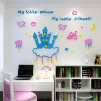 Buy cheap Cartoon castle acrylic 3D solid wall living room sofa background wall self-pasted painting children's room bed from wholesalers