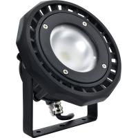 Buy cheap Workshop White LED Flood Lights , IP66 Waterproof Outside LED Spotlights from wholesalers