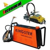 Buy cheap Ox. gasoline flame welding cutting machine from wholesalers