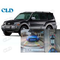 Buy cheap Mitsubishi DVR Car Parking Cameras System Water Resistant High Definition product