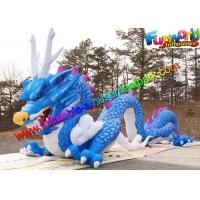 Buy cheap Oxford cloth Traditional Advertising Inflatables Model , Inflatable Dragon from wholesalers