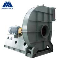 Buy cheap Convey Wheel Centrifugal Single Inlet Material Handling Blower from wholesalers