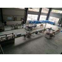 Buy cheap High Performance Full Automatic Pure Water Production Line Air Deliver System from wholesalers
