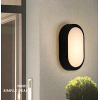 Buy cheap Oval Bulkhead Outdoor Light , Bulkhead Wall Light High Impact Resistance from wholesalers