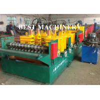 Buy cheap Quick Change Size Ladder Type Cable Tray Forming Machine Punching Holes from wholesalers