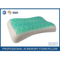 Buy cheap Wave Contour Shape Cooling Gel Memory Foam Pillow For Adults Good Sleep from Wholesalers