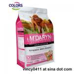 Buy cheap Customized Printed Pet Food Packaging Bag Flat Bottom Bag from wholesalers